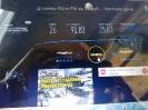 Скоростной мобильный интернет